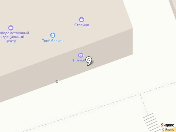Мастер на карте Ростова-на-Дону