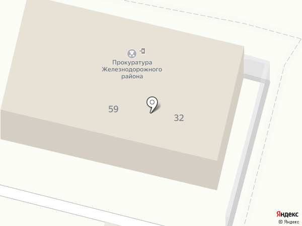 Прокуратура Железнодорожного района на карте Ростова-на-Дону