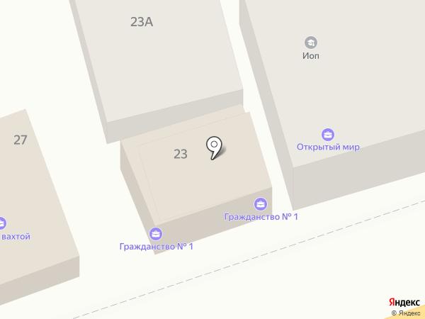 Бюро переводов на карте Ростова-на-Дону