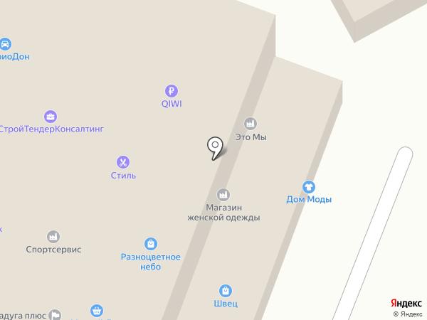 Торгово-монтажная компания на карте Ростова-на-Дону