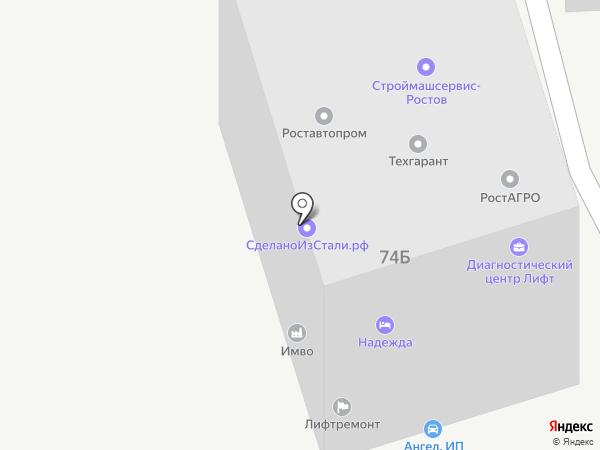 Лифт на карте Ростова-на-Дону