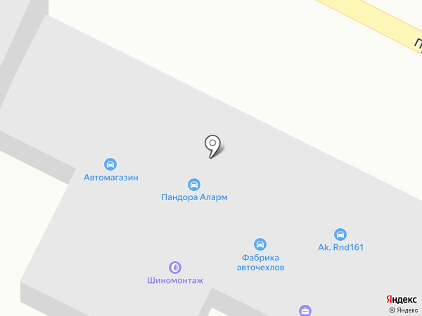 Vip Драйвер на карте Ростова-на-Дону