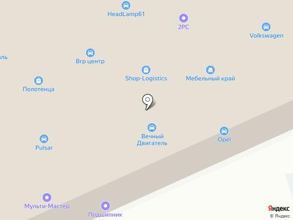 Бюро независимой автоэкспертизы на карте Ростова-на-Дону