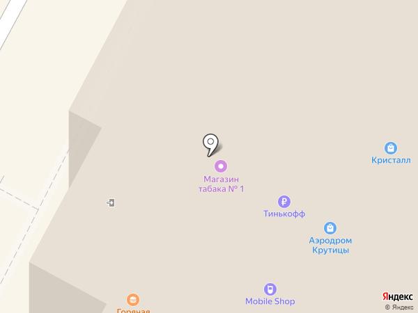 Бодрый день на карте Рязани