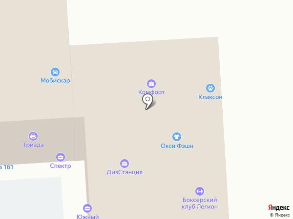 Книжный склад на карте Ростова-на-Дону