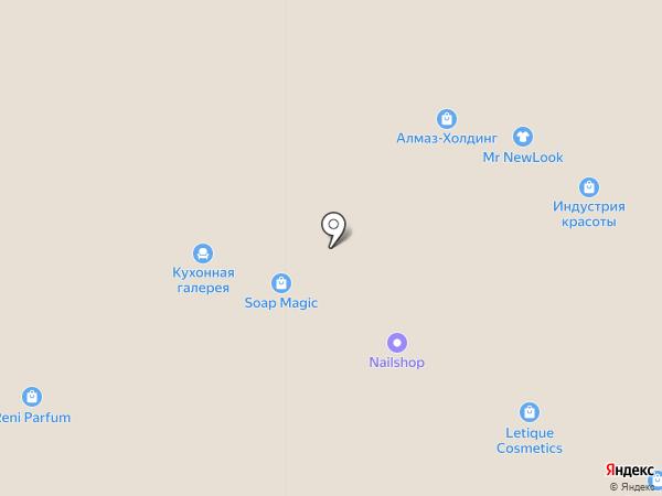 Subrina professional на карте Рязани