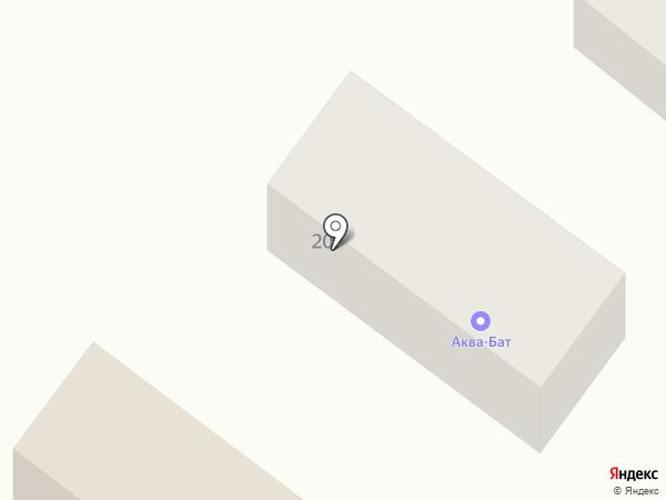 Аква-Бат на карте Батайска