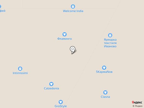 The IStore на карте Рязани