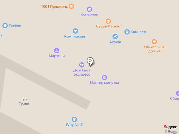 Tango ALMA на карте Рязани