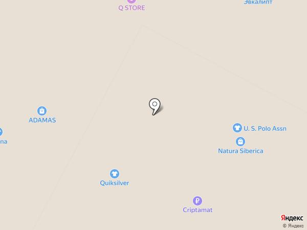 FRESH SPA на карте Рязани