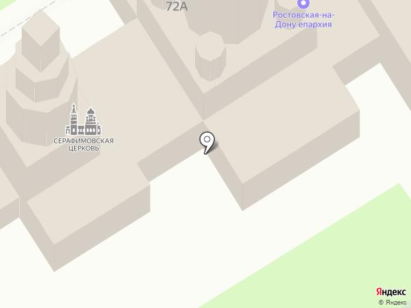 Воскресная школа на карте Ростова-на-Дону