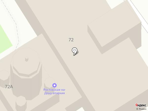 Приход храма Преподобного Серафима Саровского на карте Ростова-на-Дону