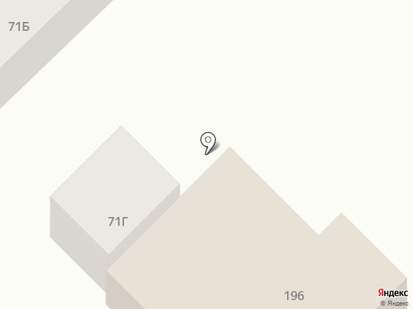 Орхидея на карте Батайска