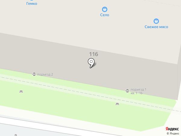 Сеть магазинов мясной продукции на карте Ростова-на-Дону