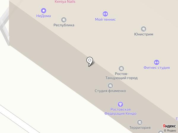 Кондитерские изделия на карте Ростова-на-Дону