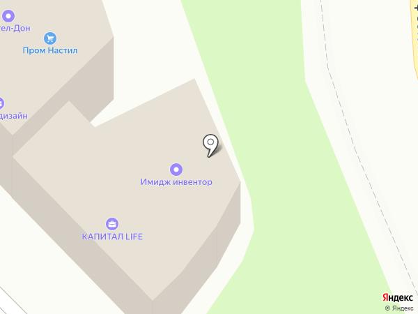 Имидж инвентор на карте Ростова-на-Дону