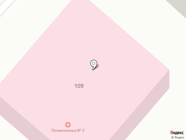 Поликлиника №2 г. Батайска на карте Батайска