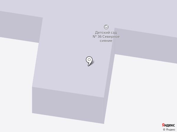 Детский сад №36, Северное сияние на карте Ростова-на-Дону