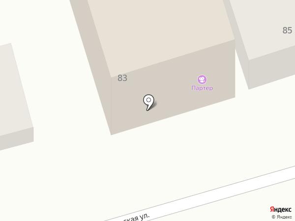 R-Boxing club на карте Ростова-на-Дону