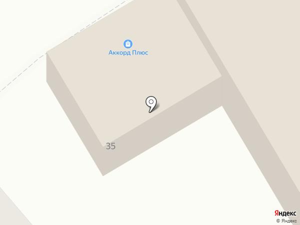 Аккорд-ПЛЮС на карте Ростова-на-Дону