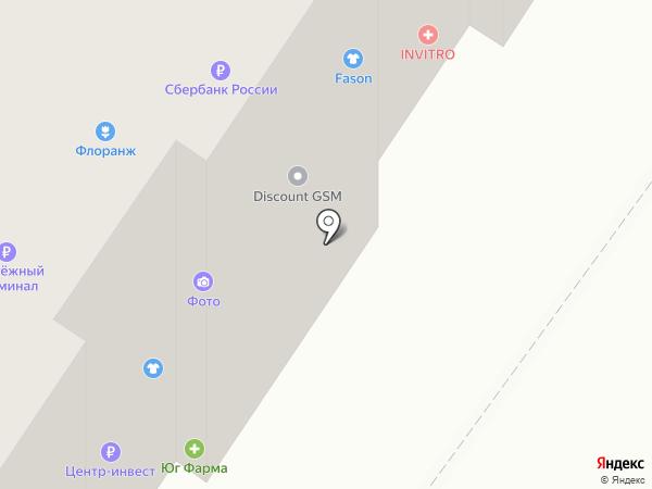 Full Service на карте Ростова-на-Дону