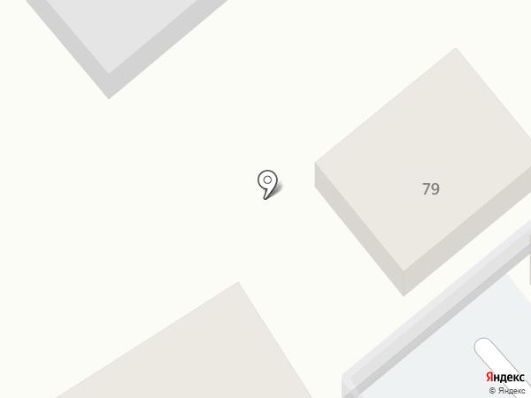VILLA SOHO на карте Сочи