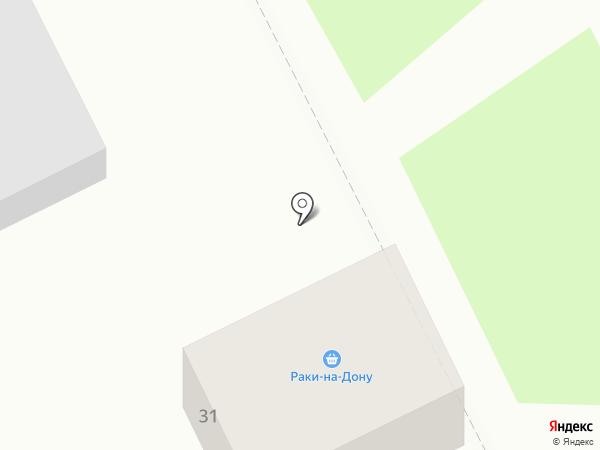 Магазин раков на карте Ростова-на-Дону