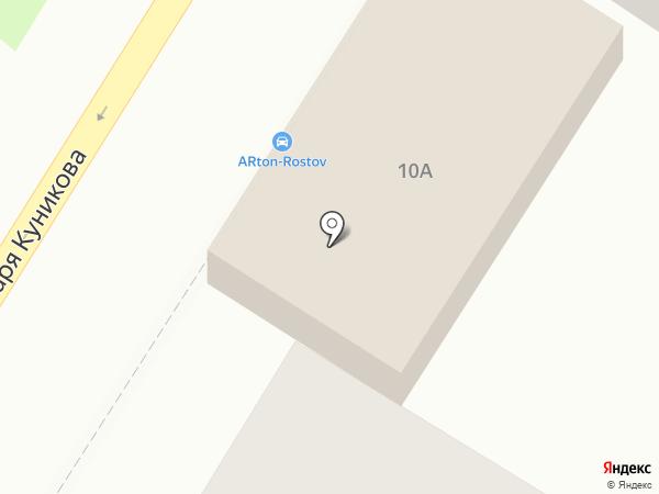 ARTON-ROSTOV на карте Ростова-на-Дону
