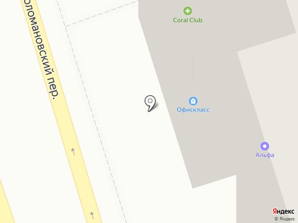 ОФИСКЛАСС на карте Ростова-на-Дону