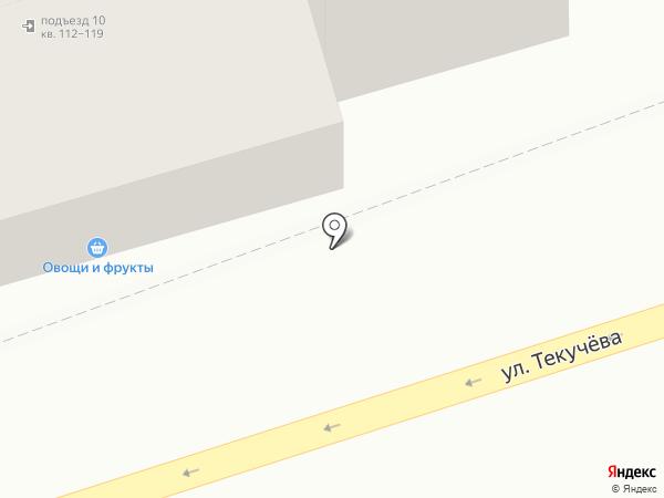 EreminaStyle на карте Ростова-на-Дону