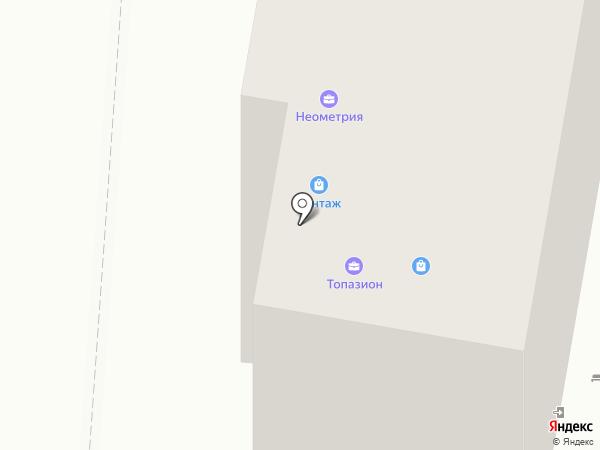 Топазион на карте Ростова-на-Дону