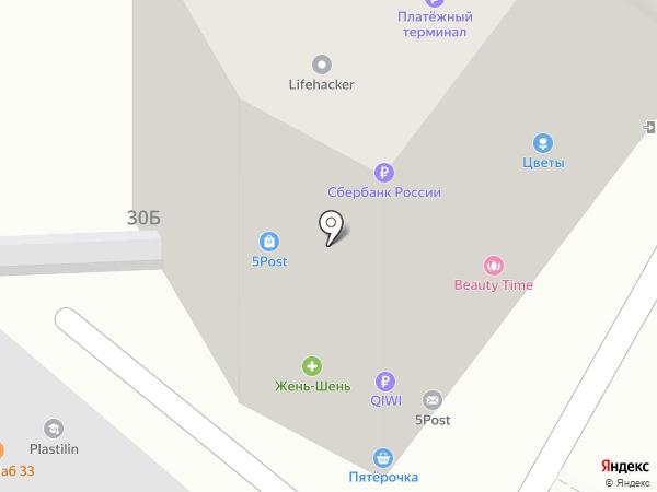 Monte-Carlo GYM на карте Сочи