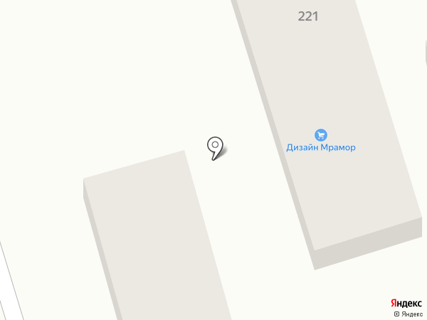 Алибаба на карте Сочи