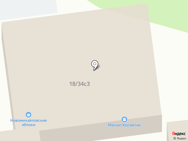 STELLA на карте Сочи