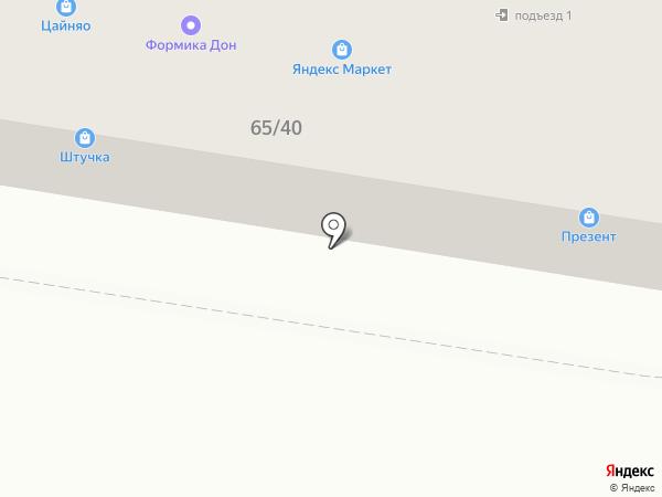 Ростовская фабрика натяжных потолков на карте Ростова-на-Дону