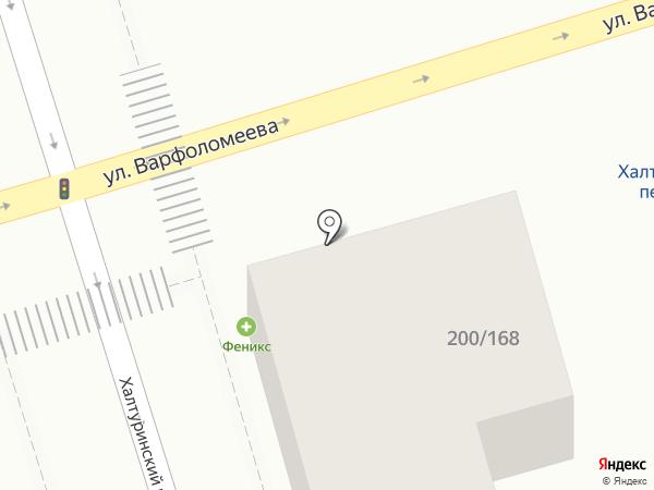 LIQUI MOLY на карте Ростова-на-Дону