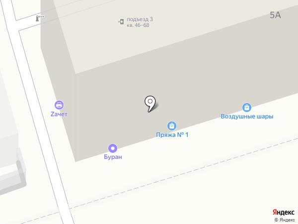 Art-don на карте Ростова-на-Дону