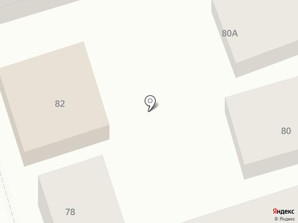 Си-Тур на карте Ростова-на-Дону