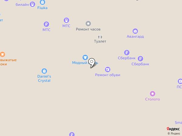 Мастерская по ремонту часов на карте Рязани