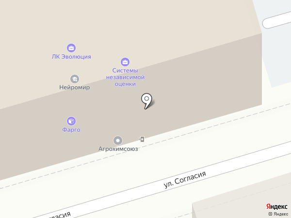 НатурДекор на карте Ростова-на-Дону