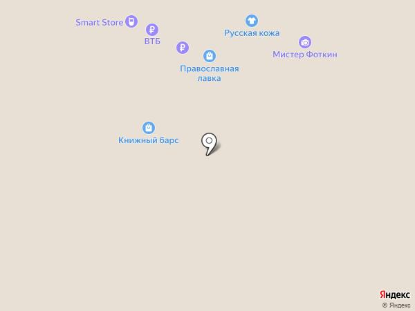 3D на карте Рязани
