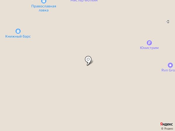 Магазин цветов на карте Рязани