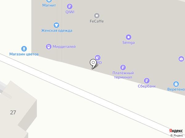 Баланс на карте Сочи