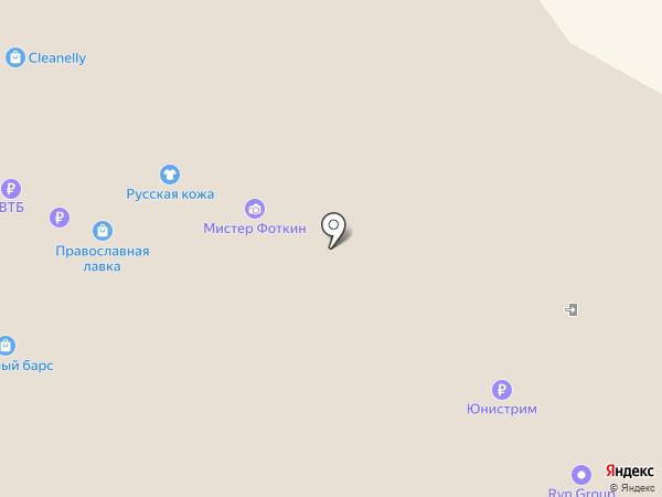 Ролл-сервис на карте Рязани