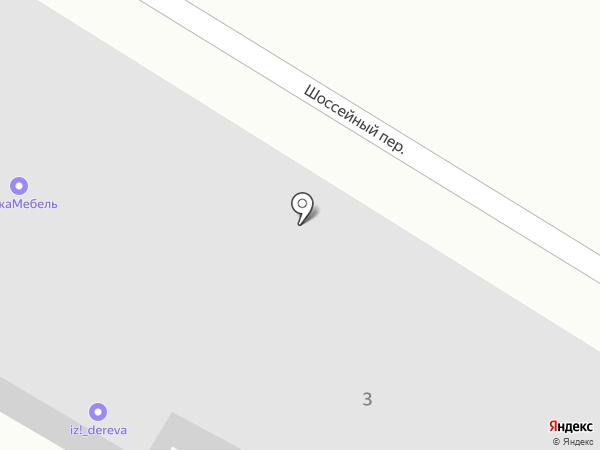 OZON.ru на карте Рязани