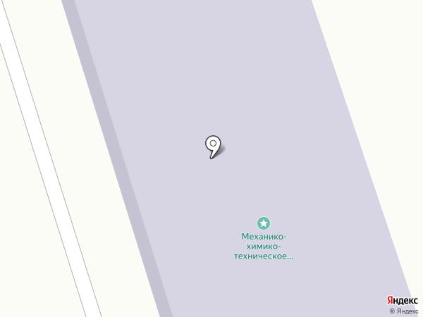 Центр скорочтения на карте Ростова-на-Дону