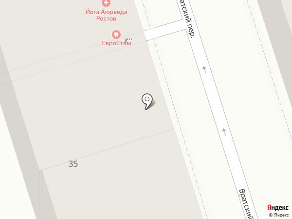 Изюминка на карте Ростова-на-Дону