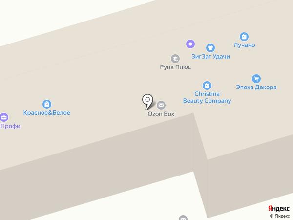 ПЛЮС на карте Ростова-на-Дону