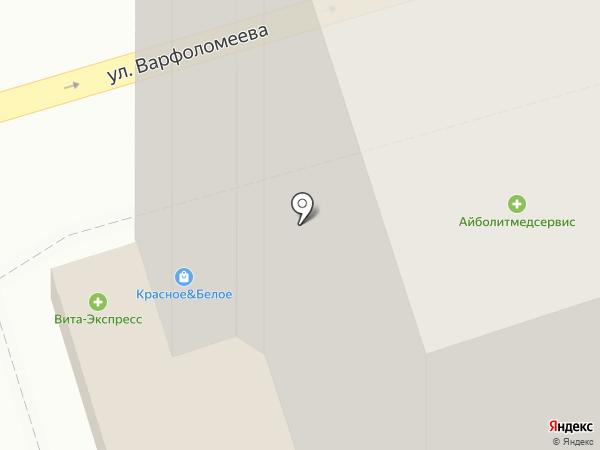 Бир & Фиш на карте Ростова-на-Дону