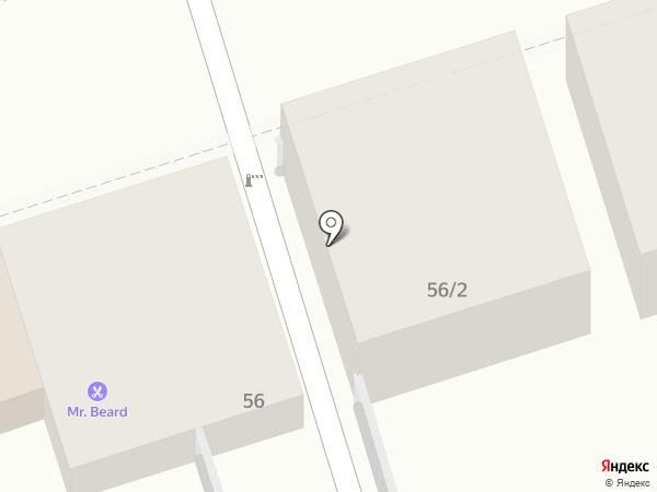 Магазин по продаже разливных напитков на карте Ростова-на-Дону